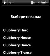 Радио Clubberry