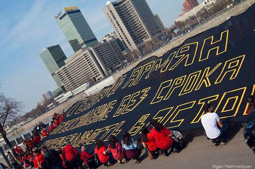 Массовая акция ко дню памяти жертв Геноцида Армян в Османской Турции в Москве