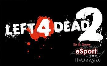 Left 4 Dead 2: The Passing что нас ожидает?