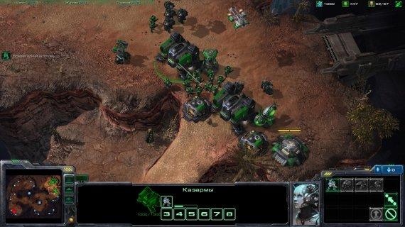 StarCraft II: Terrans — Wings of Liberty. Обзор бета-версии