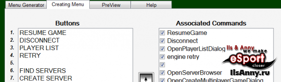 Урок по созданию GUI 2 - Теперь еще легче