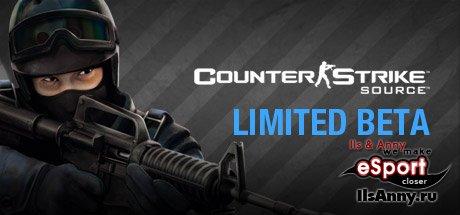 Counter-Strike: Source Beta Update Released
