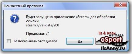 Как скачать CS:Source limited beta?