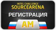 Старт AM серий ЛКИ CS:Source в двух странах!