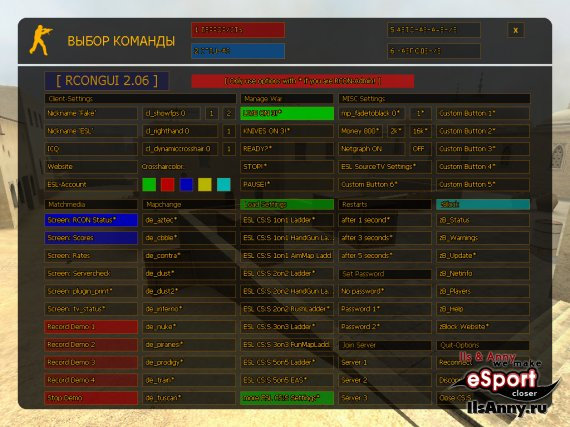 GUI для Counter-Strike: Source