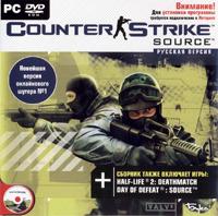 Чем/чему вас/вам помогла/научила Counter-Strike: Source?