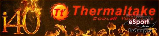 Thermaltake Counter-Strike Source Cup с призовыми в 7,200$