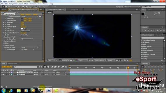 Видео урок по Adobe After Effects