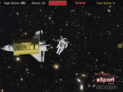 Astro Junk HD FREE