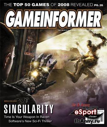 Singularity. Видео-обзор