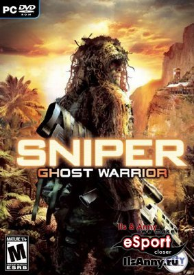 Sniper Ghost Warrior. Первый видео-обзор