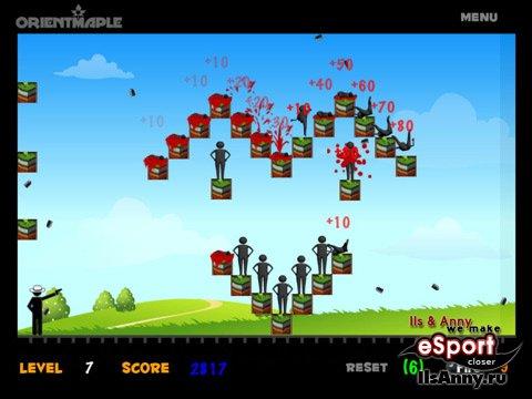 Bounce Bullet HD