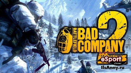 Bad Company 2. Новые карты + новая техника!