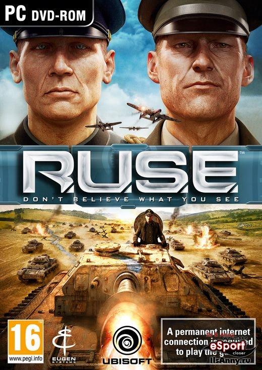 R.U.S.E.: дата выхода