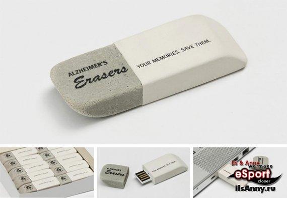 USB - ластик