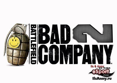 Доступен пятый набор карт в Bad Company 2