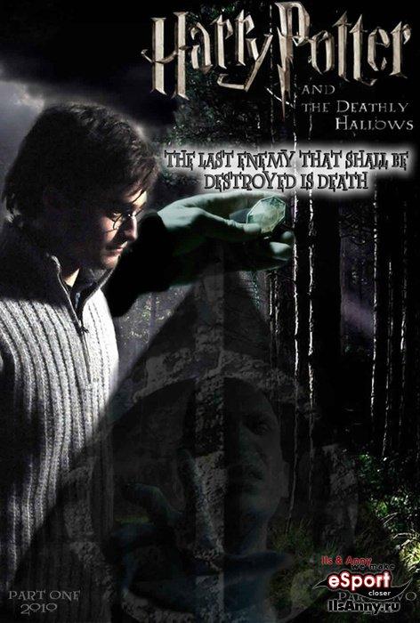 Гарри Поттер и Дары смерти: Часть 2 14.07.11