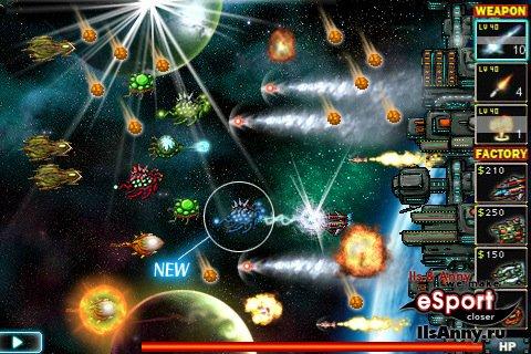 Starship Defense