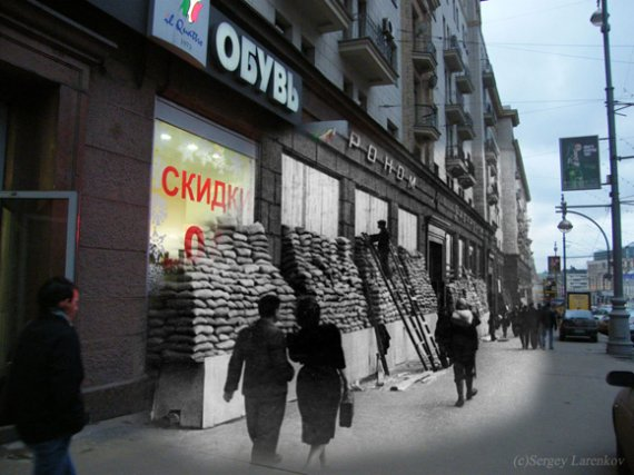 История города