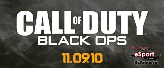 Ролик мультиплеера в Call of Duty: Black Ops