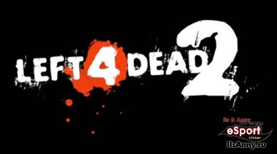 Новое DLC для Left 4 Dead 1 и 2 :Sacrifice