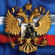 Информация о Сборной России CS:S на сезон 2010/2011