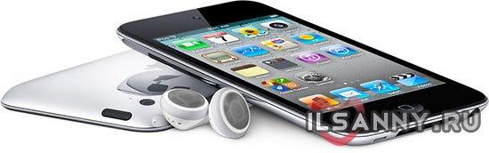 Ipod Touch 4 анонсирован!