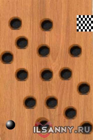 Marble Maze Plus