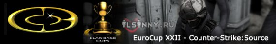 EuroCup XXII - CS:S - Начало игр