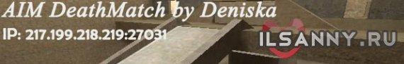 AIM DM by Deniska